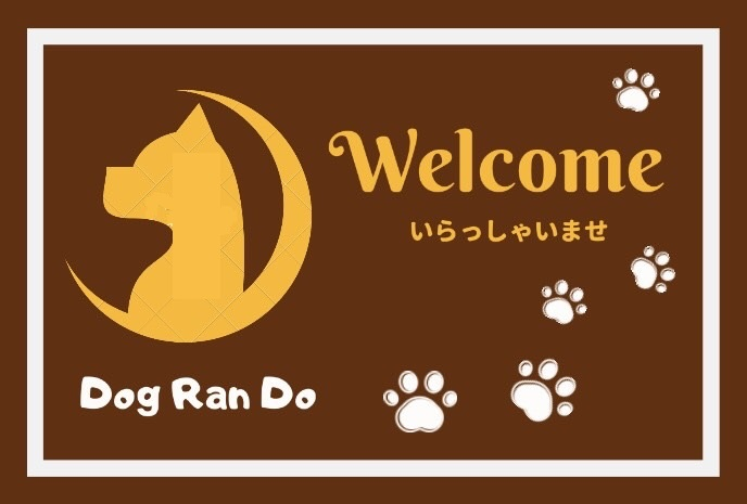 Dog Ran DO