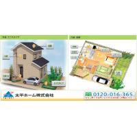 高槻市、茨木市~壁 床 台所 洗面所・・リフォーム リノベーションはお任せ下さい