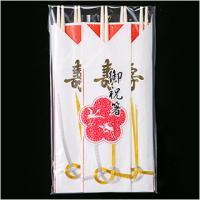 「祝い箸・水引」「祝い箸・金寿」「江戸祝い箸」あんしん品質、安心価格の祝箸。