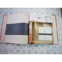 内装紙(襖紙原紙、壁紙原紙、アイロン接着襖紙)