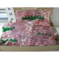 松阪豚サクラポーク(3,500円セット)