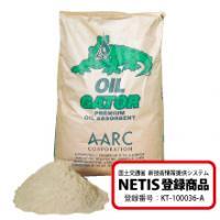 土壌汚染浄化 / 油吸着分解剤オイルゲーター (NETIS登録商品)