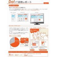 Do! レスポンシブ対応のホームページ作成