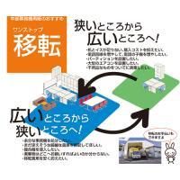 愛知・名古屋の事務所を専門に引越しをお手伝いします