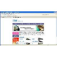 有限会社ファイン、ホームページ開設のお知らせ。