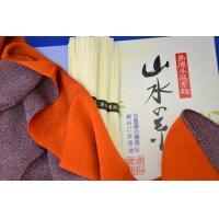 島原手延素麺 山水の糸