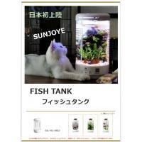 FISH TANK 【フィッシュタンク】
