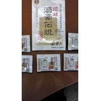 """飲むならやっぱり""""酒豪伝説""""150円/個"""