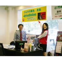 武蔵境自動車教習所グループのドライブオンラインでは、自動車販売・買取をしています