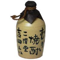 大分麦焼酎 二階堂 吉四六(きっちょむ)