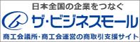 bm_standard.jpg