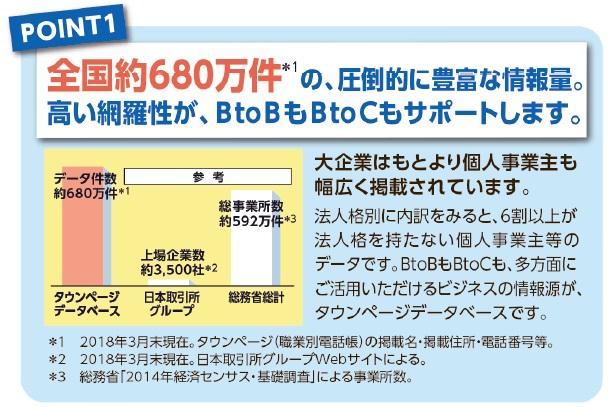 point1n.jpg