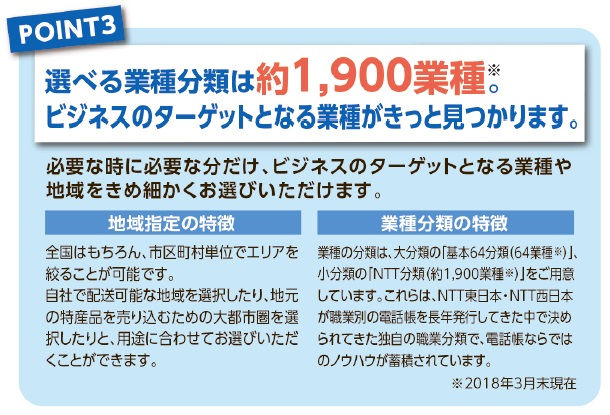 point3n.jpg