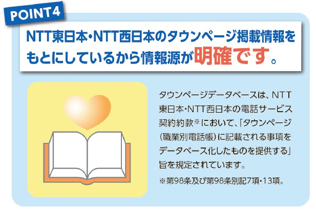 point4n.jpg