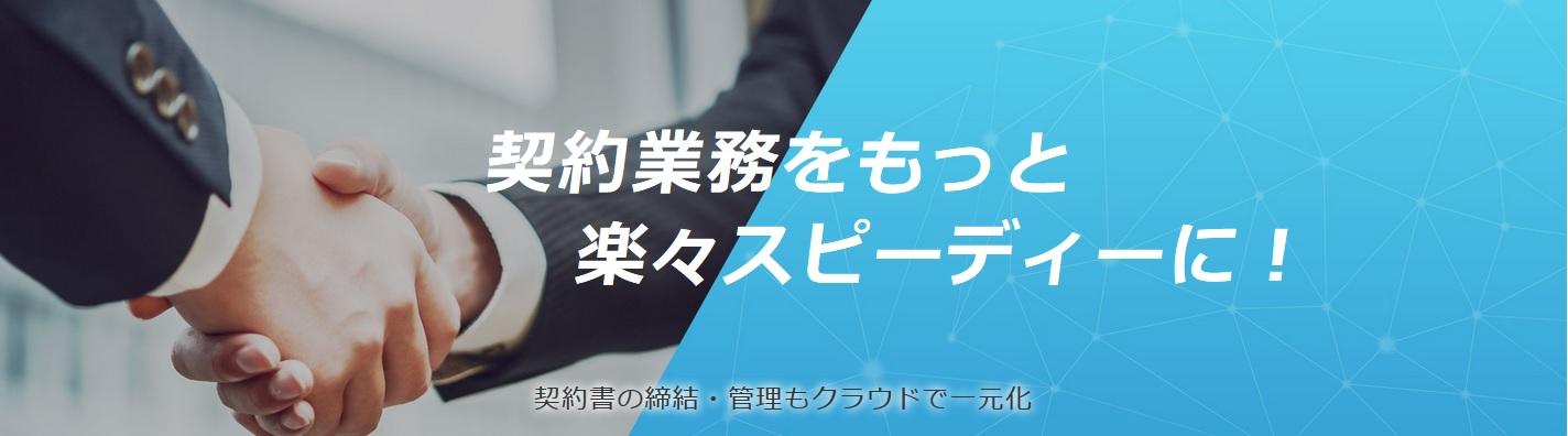 btobkeiyaku_main.jpg