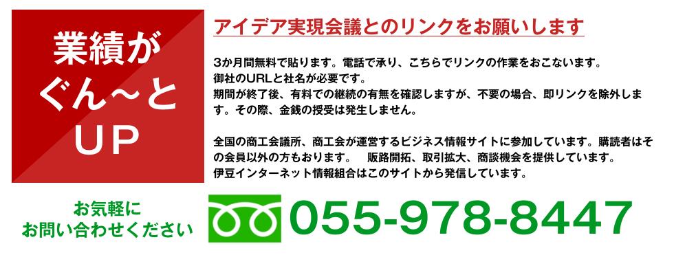 gyouseki.jpg