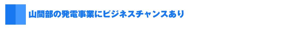 izu_02.jpg