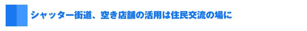 izu_05.jpg